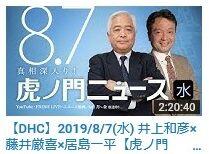 2021.02.27 大高さん34