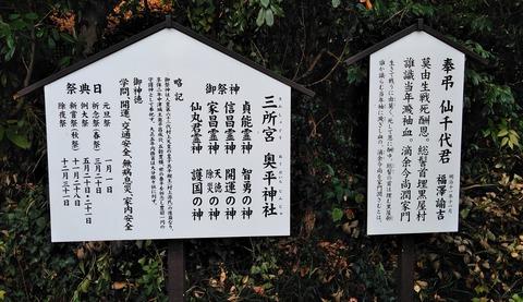 2019.12.31 中津008
