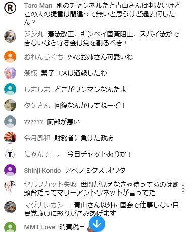 2019.12.26 12.23コメント019