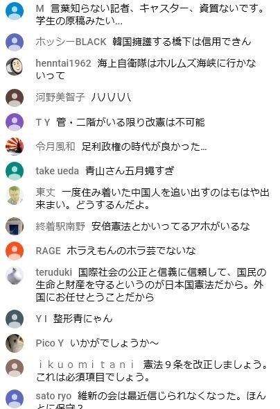 2019.12.26 12.23コメント061