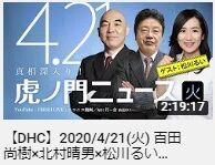2021.02.27 大高さん51