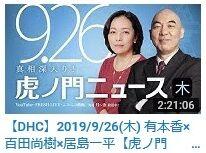 2021.02.27 大高さん36