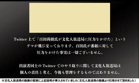 2020.05.01 文化人放送局02