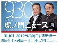 2021.02.27 大高さん39