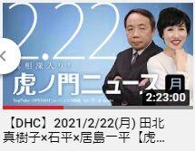 2021.02.27 大高さん13