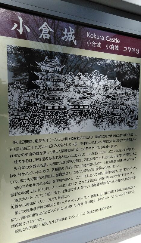 2019.12.31 小倉008