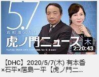 2021.02.27 大高さん52