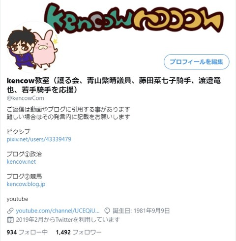 2020.09.01 Twitter