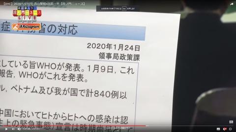 2020.02.01 議員スタグラム02