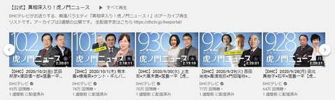 2020.10.10 9.28~10.2you