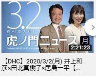 2021.02.27 大高さん21