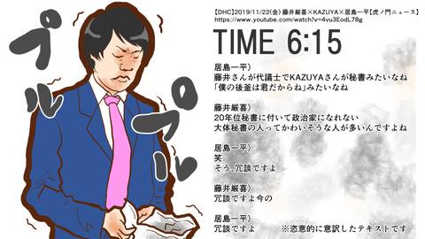 081_02_KAZUYA