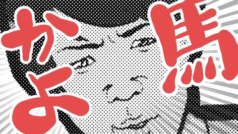 081_05_KAZUYA懐疑的04