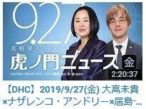 2021.02.27 大高さん35