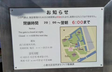2019.12.31 小倉004