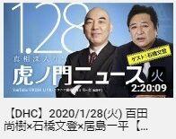 2021.02.27 大高さん27