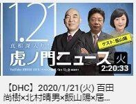 2021.02.27 大高さん10