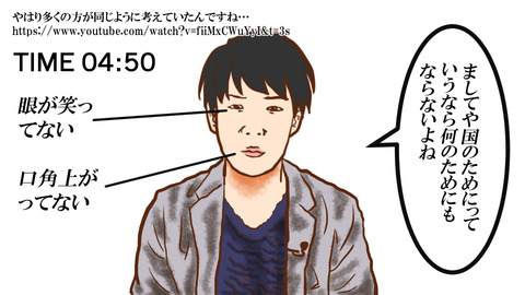 058_03_笑顔