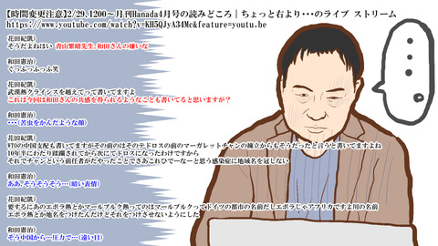 078_22_和田憲治2-1