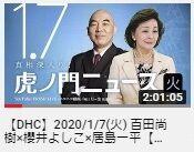 2021.02.27 大高さん30