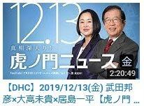 2021.02.27 大高さん45
