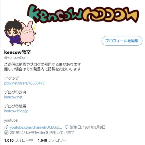 2021.01.01 Twitter