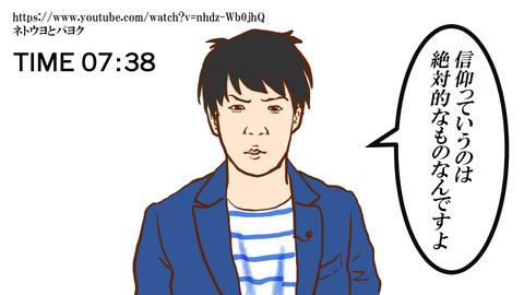060_01_ネトウヨとパヨク