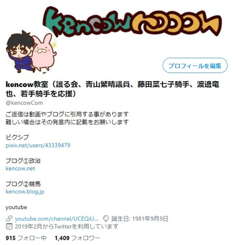 2020.05.29 Twitter