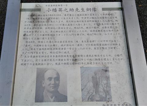 2019.12.31 中津012