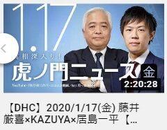 2021.02.27 大高さん29