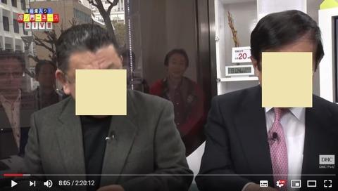 2020.03.20 金曜日手紙3