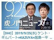 2021.02.27 大高さん37