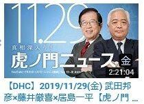 2021.02.27 大高さん43