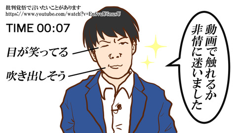 058_02_笑顔