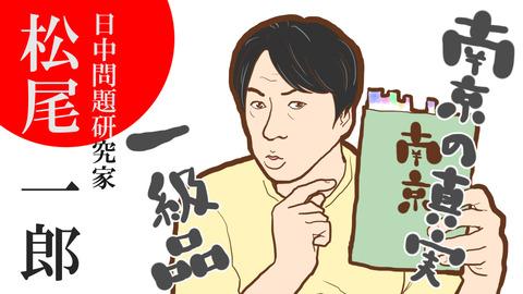 078_39_松尾一郎