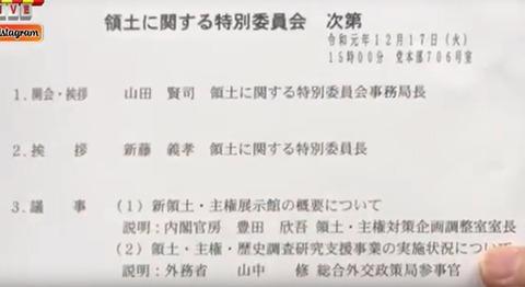 2019.12.28 議員スタグラム03