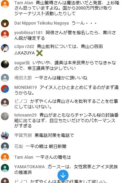 2019.12.26 12.23コメント191