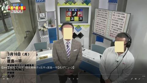 2020.03.24 岡本Dいない6