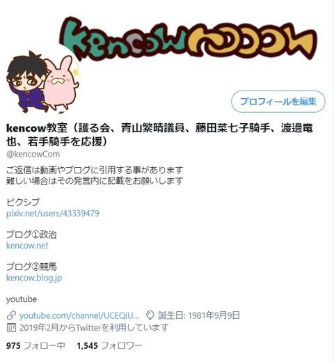 2020.11.30 Twitter