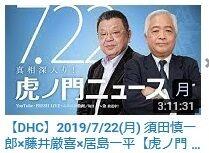 2021.02.27 大高さん33
