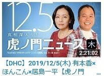 2021.02.27 大高さん44
