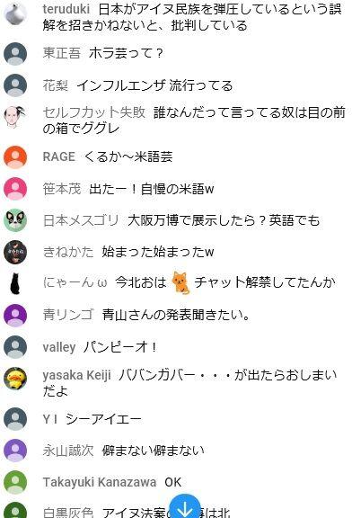 2019.12.26 12.23コメント109