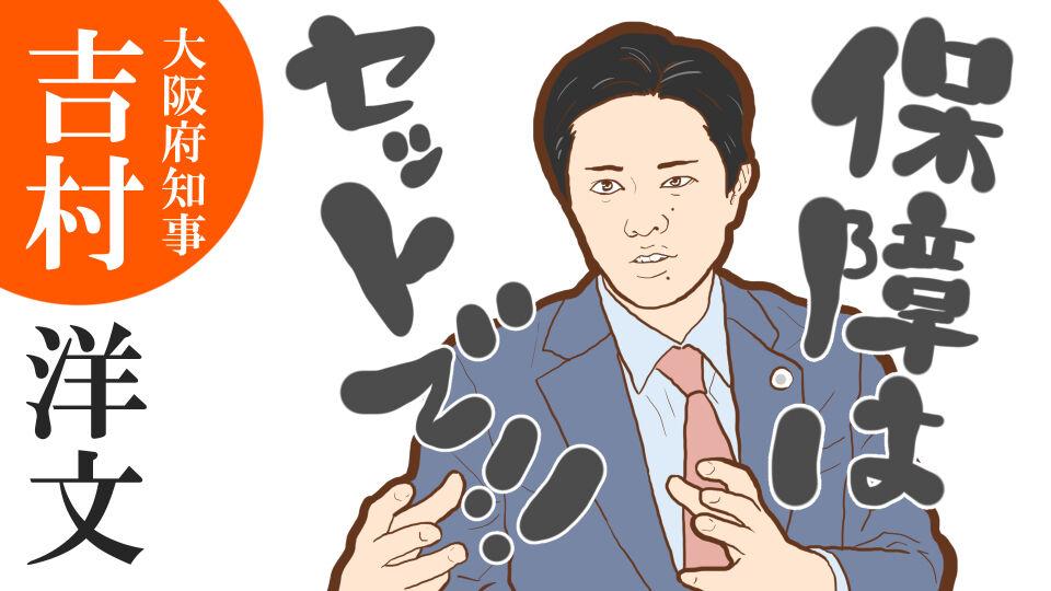 虎ノ門 ニュース 百田