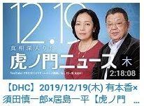 2021.02.27 大高さん47