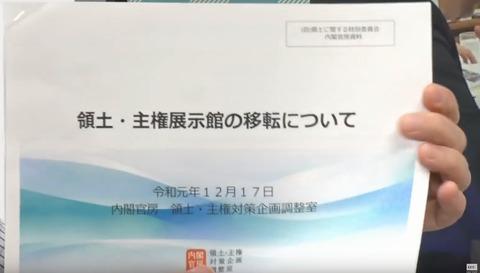 2019.12.28 議員スタグラム06