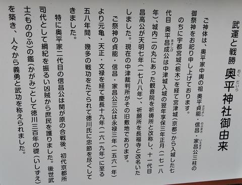 2019.12.31 中津007
