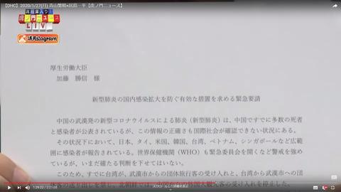 2020.02.01 議員スタグラム05