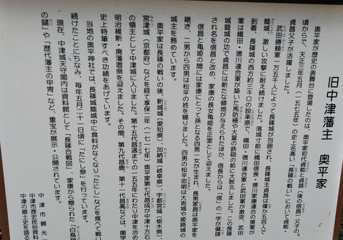 2019.12.31 中津006