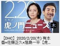 2021.02.27 大高さん25