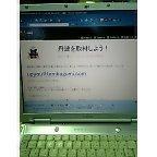 http://livedoor.blogimg.jp/kendia6/e8409270.jpg